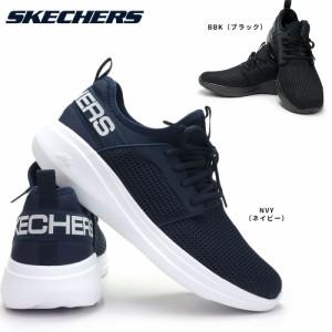 skechers go run 2 sale