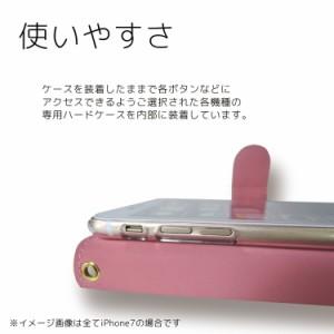 【メール便送料無料】 Xperia XZ1 Compact SO-02K スマホケース 手帳型 オーダー コインケース付き 手帳 ケース スマホカバー
