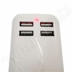 Disney Mobile DM014SH USB口4個のACアダプター 充電器 コード1.4m スイッチ付 超大容量の3.0A/h! ディズニーモバイル