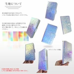 【メール便送料無料】 Galaxy NOTE edge SC-01G スマホケース 手帳型 オーダー オーロラバブル 蛍光色