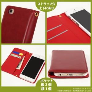【メール便送料無料】 isai V30+ L-01K スマホケース 手帳型 オーダー バンドレス 手帳ケース