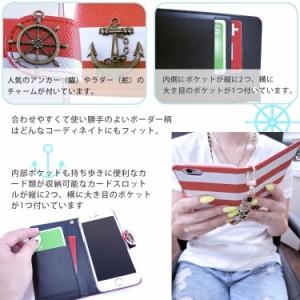 【メール便送料無料】 Huawei Mate 10 Pro BLA-L29 スマホケース 手帳型 オーダー ボーダー柄 マリンデコ