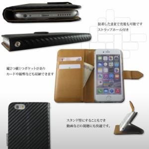 【メール便送料無料】 FREETEL XM FT142D_LTEXM スマホケース 手帳型 オーダー カーボン調 手帳ケース