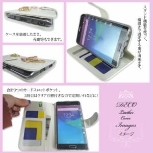 【メール便送料無料】 Disney Mobile on docomo F-03F スマホケース 手帳型 オーダー デコレーション クロコダイル調 ケース