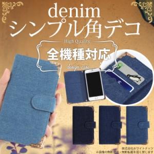【メール便送料無料】 STAR7 009Zスマホケース 手帳型 オーダー デニム 角デコ 生地 手帳ケース