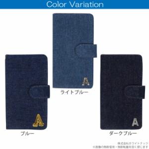 【メール便送料無料】 LG G3 Beat LG-D722J スマホケース 手帳型 オーダー デニム イニシャル デコ