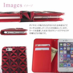 【メール便送料無料】 ZTE Blade L3 g01 スマホケース 手帳型 オーダー 3Dダイヤモンド柄 手帳ケース
