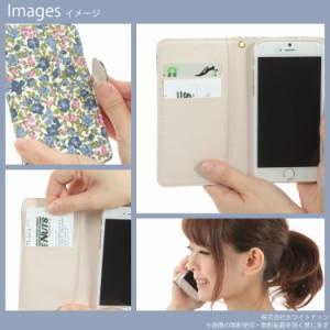 【メール便送料無料】 iPhone6s Plus スマホケース 手帳型 オーダー 花柄 手帳ケース お花 はな