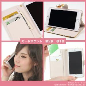 【メール便送料無料】 らくらくスマートフォン4 F-04J スマホケース 手帳型 オーダー 花柄 3D蝶デコ 手帳ケース