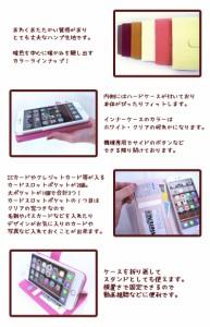 【メール便送料無料】AQUOS SERIE mini SHV33スマホケース 手帳型 オーダー 帆布 ケース ハンプ カバー 幌布 布生地 ダイアリー 手帳型