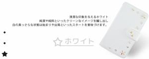 【メール便送料無料】 GalaxyS7edgeSM-G935F スマホケース 手帳型 オーダー 帆布 スタッズデコレーション ケース