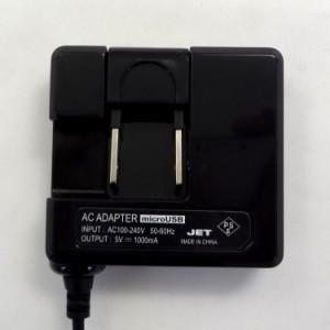 【メール便送料無料】 Spray 402LG microUSB ACアダプター スマホ 充電器 平型コンパクトタイプ マイクロ 1.5m