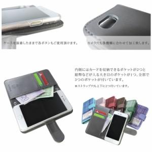 【メール便送料無料】 かんたんスマホ AQUOS PHONE ef WX05SH スマホケース 手帳型 オーダー ハリスツイード かわいい