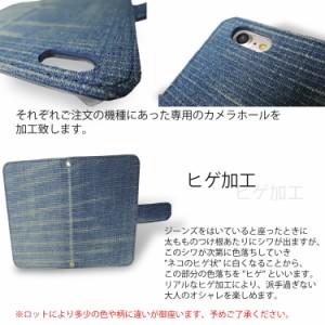 【メール便送料無料】 Huawei P10 Plus VKY-L29 スマホケース 手帳型 オーダー ダメージデニム 生地 手帳ケース