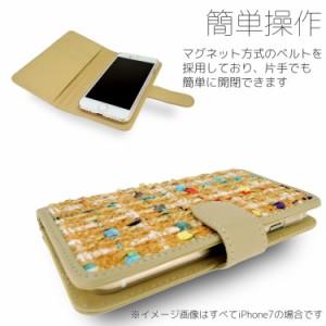 【メール便送料無料】 GALAPAGOS SoftBank 003SH スマホケース 手帳型 オーダー ファンシーブレイド