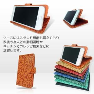 【メール便送料無料】AQUOS ea 605SHスマホケース 手帳型 オーダートライバルエンボス 生地 手帳ケース
