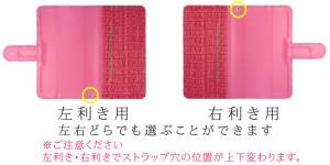 【メール便送料無料】 Xperia XA F3115 スマホケース 手帳型 オーダー ワニ柄 生地 手帳ケース