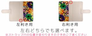 【メール便送料無料】 Xperia X Compact SO-02Jスマホケース 手帳型 オーダー フラワーガーデン 生地