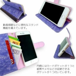 【メール便送料無料】 Huawei honor 8 FRD-AL スマホケース 手帳型 オーダー レリーフ 生地 手帳ケース