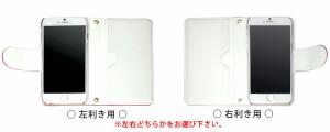 【メール便送料無料】TORQUE G03 KYV41 スマホケース 手帳型 全機種対応 オーダー レザー風手帳型ケース スマホ ケース PUレザー 30色 ス
