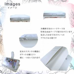【メール便送料無料】 DIGNO M KYL22 スマホケース 手帳型 オーダー バラ柄 ソフト PUレザー 花