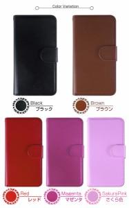 【メール便送料無料】 Galaxy NOTE edge SCL24 スマホケース 手帳型 オーダー 本革 レザー 手帳型 ケース Genuine Leather カバー