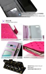 【メール便送料無料】 Huawei Ascend D2 HW-03E スマホケース 手帳型 オーダー ツヤ有 チェーン ハート キルト