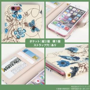 【メール便送料無料】 ZenFone 4 ZE554KL スマホケース 手帳型 全機種対応 オーダー オーナメント 手帳ケース カバー スマホ ケース 自然