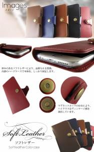 【メール便送料無料】 GS03 スマホケース 手帳型 オーダー ソフトレザー 手帳ケース 本革