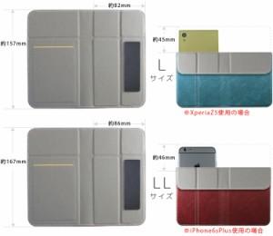 docomo ドコモ スマホケース 手帳型 全機種対応 オーダー ステッチ レザー stitch PU iPhoneSE iphone6s