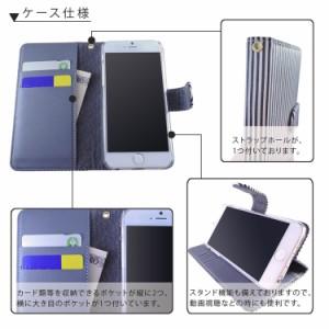 【メール便送料無料】 HUAWEI nova lite for Y!mobile 608HW スマホケース 手帳型 オーダー ストライプ リップデコレーション
