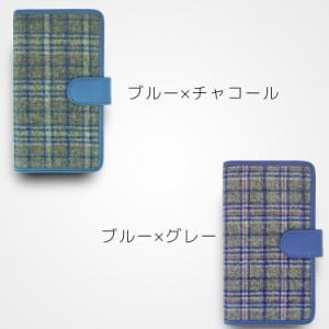 【メール便送料無料】 DIGNO F 504KC スマホケース 手帳型 オーダー タータンチェック 手帳