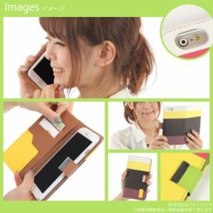 【メール便送料無料】 G Flex LGL23 スマホケース 手帳型 オーダー テトラード ポップ ケース カバー スマートフォン