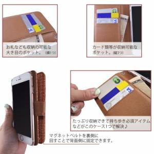 【メール便送料無料】 かんたんスマホ AQUOS PHONE ef WX05SH スマホケース 手帳型 オーダー ツィード デコ 手帳ケース