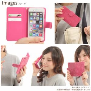 【メール便送料無料】 ZenFone 4 Selfie Pro ZD552KL スマホケース 手帳型 オーダー ベロア 手帳ケース カバー スマホ ケース