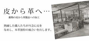 【メール便送料無料】 ZenFone 3 ZE520KL スマホケース 手帳型 オーダー ヴィンテージ レザー 牛革