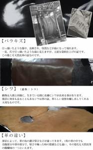 【メール便送料無料】 ZenFone5 A500KL スマホケース 手帳型 オーダー ヴィンテージ レザー 牛革