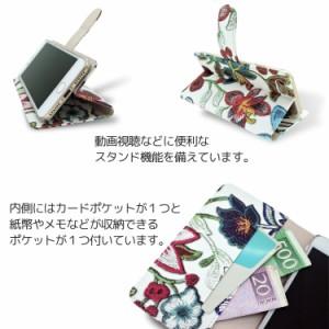 【メール便送料無料】 Nexus5 LG-D821 スマホケース 手帳型 オーダー フラワー刺繍プリント 手帳ケース