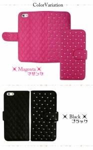 【メール便送料無料】 Disney Mobile on SoftBank DM015K スマホケース 手帳型 オーダー デコレーション キルト 生地