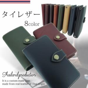 【メール便送料無料】 HTC J butterfly HTL23 スマホケース 手帳型 オーダー タイレザー 手帳