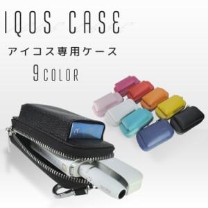 【メール便送料無料】 iQOS 革 ケース ジッパーケース PUレザー iqos ケース アイコスケース カバー 電子たばこ ホルダー