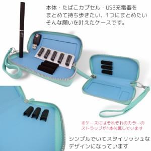 【メール便送料無料】 ploomtech 革 ケース プルームテック レザー風ジッパーケース カバー かわいい カバー ホルダー スリム シンプル