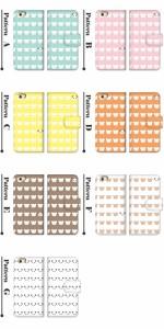 【メール便送料無料】Qua phone PX LGV33スマホケース 手帳型 プリント手帳 クマ ケース