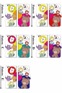 【メール便送料無料】Xperia Z3 SOL26スマホケース 手帳型 プリント手帳 キャラクター ケース