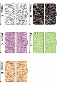 【メール便送料無料】Galaxy S7 edge SCV33スマホケース 手帳型 プリント手帳 ねこ ケース