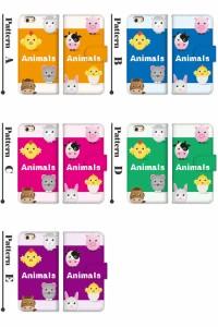 【メール便送料無料】Galaxy S5 SCL23スマホケース 手帳型 プリント手帳 アニマル ケース