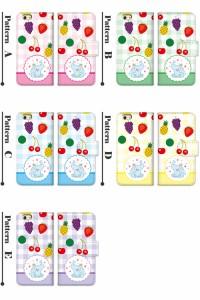 【メール便送料無料】Xperia XZs SOV35スマホケース 手帳型 プリント手帳 ゾウ ケース
