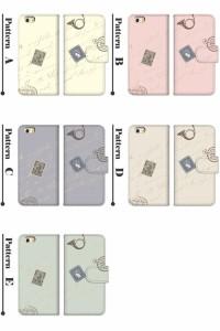 【メール便送料無料】AQUOS SERIE SHL25スマホケース 手帳型 プリント手帳 切手 ケース