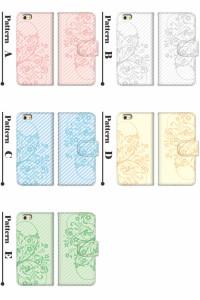 【メール便送料無料】miraie f KYV39スマホケース 手帳型 プリント手帳 花柄 ケース