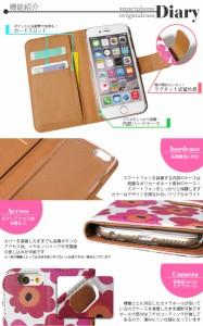 【メール便送料無料】URBANO V02 KYV34スマホケース 手帳型 プリント手帳 アイス ケース